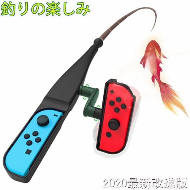 Nintendo Switch 釣り竿 体感 コントロールゲーム...