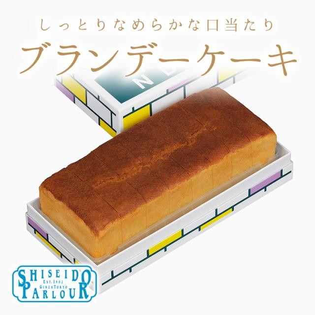 お中元 ギフト 資生堂パーラー ブランデーケーキ ...
