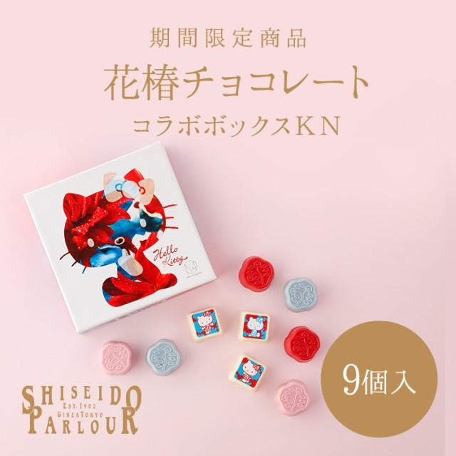 花椿チョコレート コラボボックスKN プレゼント ...