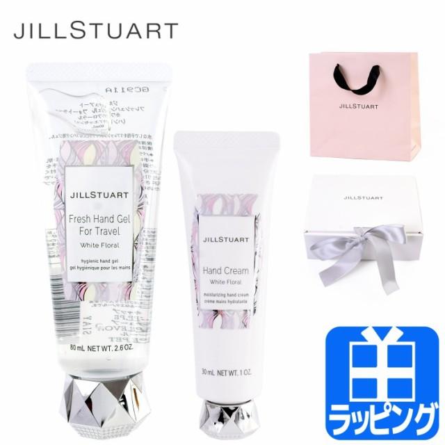 ジルスチュアート コフレ 化粧品 コスメ ハンドクリーム ホワイトフローラル フレッシュハンドジェル フォートラベル ホワイトフローラル