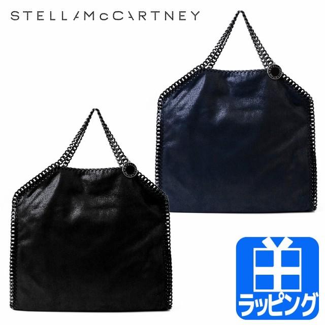 ステラマッカートニー Stella McCartney ファラベラ バッグ トートバッグ レディース ブランド トート ショルダー バッグ