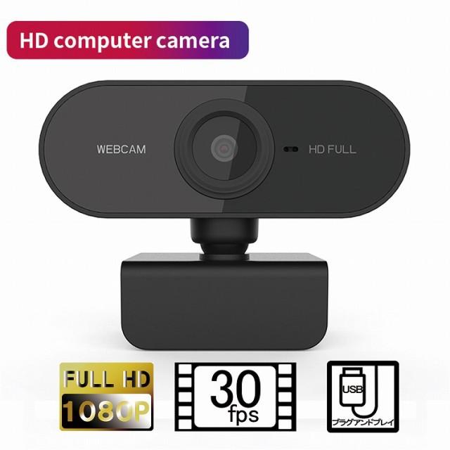 WEBカメラ 1080P HD マイク内蔵 簡単USB接続 テレ...