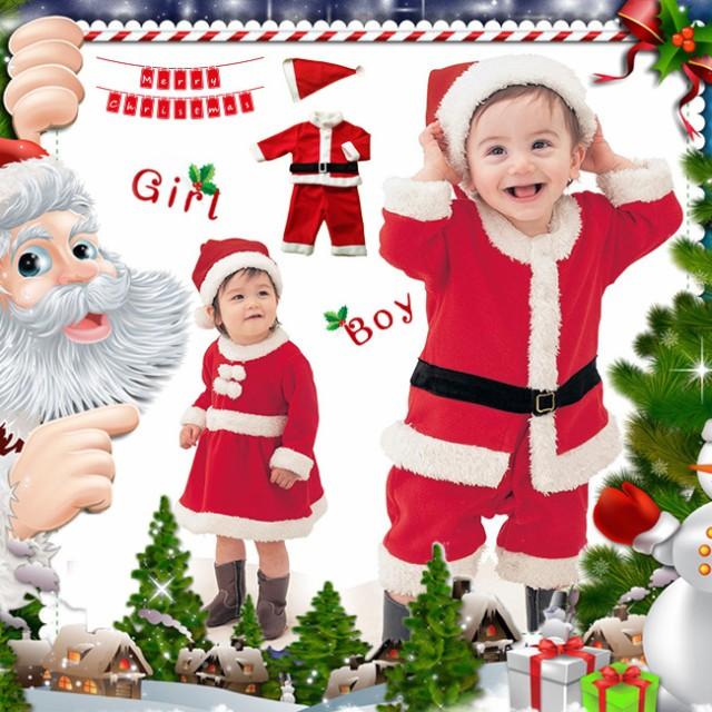 サンタクロース クリスマス コスプレ キッズ 子供用 サンタ衣装 コスチューム 仮装 パーティ イベント 人気 公演服