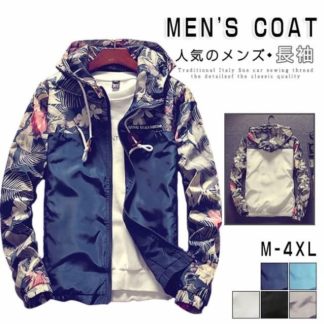 【タイムセール ポイント2倍】メンズ ジャケット ...