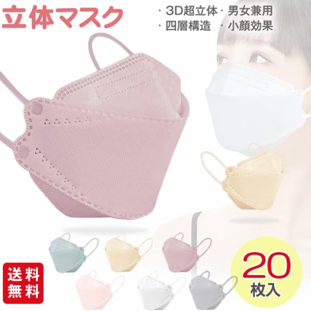 【期間限定大特価 399円】立体マスク 20枚入+1枚...