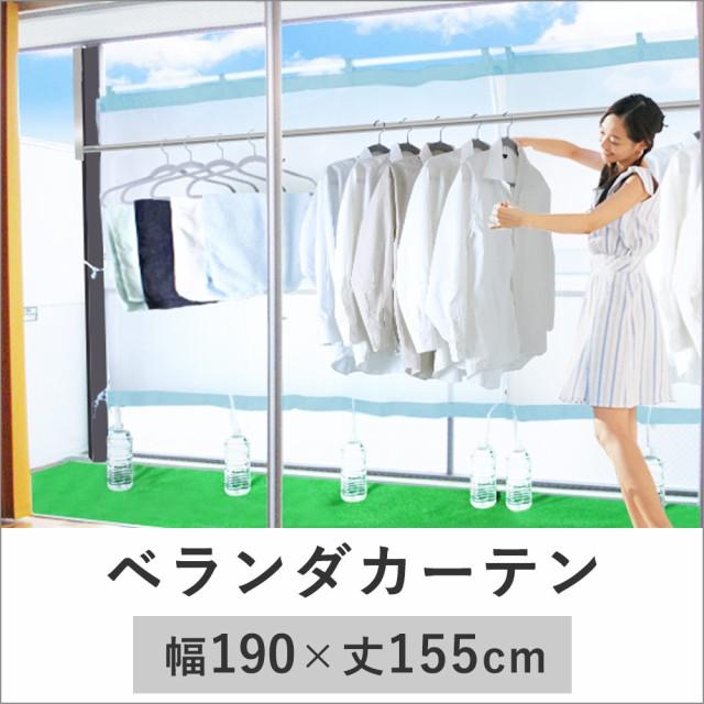 【送料無料】【すだれ カーテン 雨よけ ベランダ...