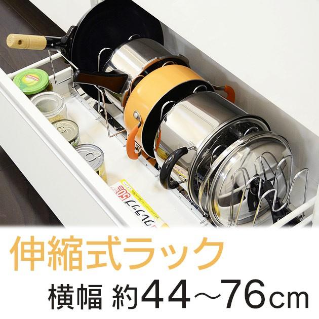 【送料無料】【フライパンラック 鍋 収納 キッチ...