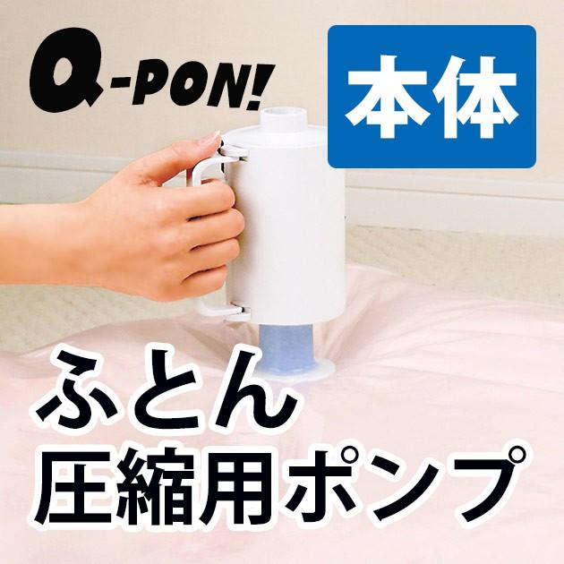 【送料無料】【布団圧縮袋 掃除機不要 ふとん圧縮...