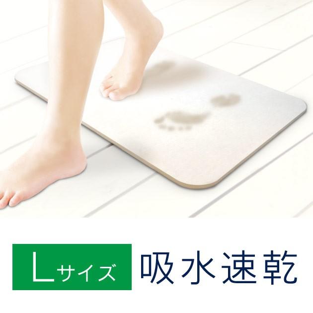 ◎【送料無料】【バスマット 珪藻土 速乾 防カビ ...