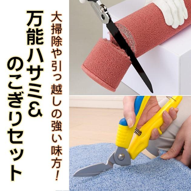 ◎【送料無料】【万能ハサミ 多目的廃棄物のこぎ...