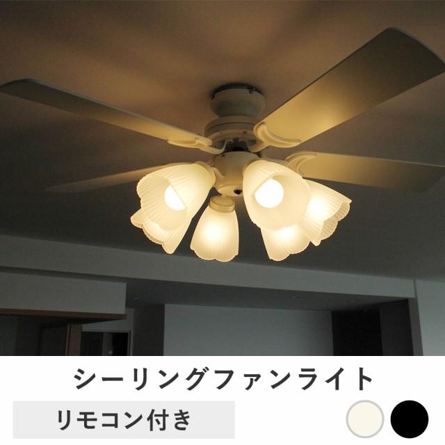 【送料無料】【シーリングファン ライト リバーシ...