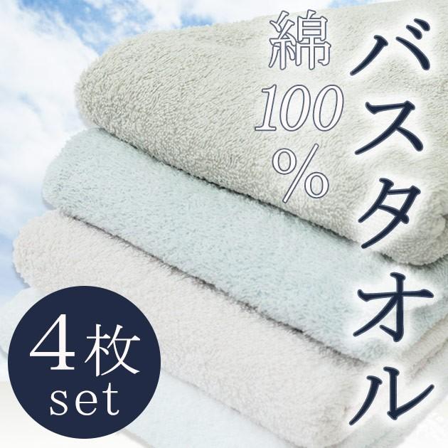 ◎【送料無料】【大判タオル コーマ綿 吸水 コッ...