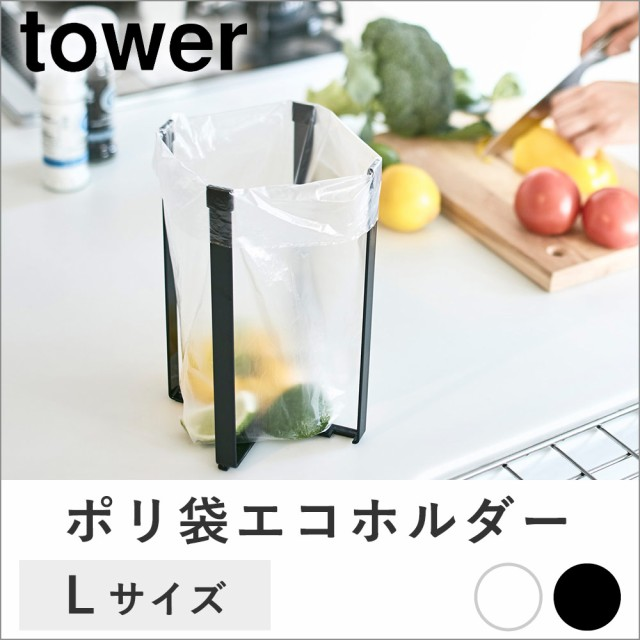 【メール便送料無料】【代金引換不可】【ポリ袋エ...
