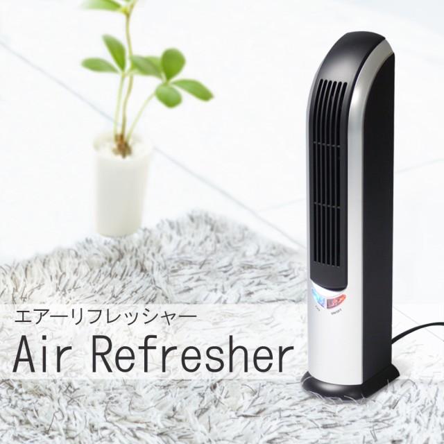 ◎【送料無料】フィルター交換不要 小型空気清浄...