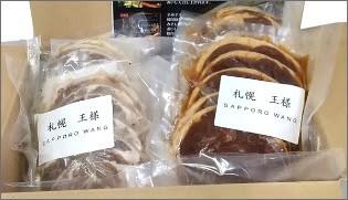 札幌王様味付きジンギスカンセット