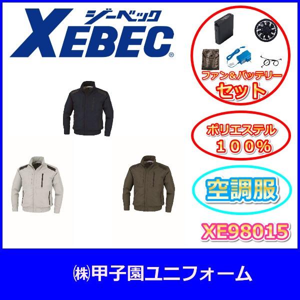 ジ—ベック     XE98015   ポリエステル1...