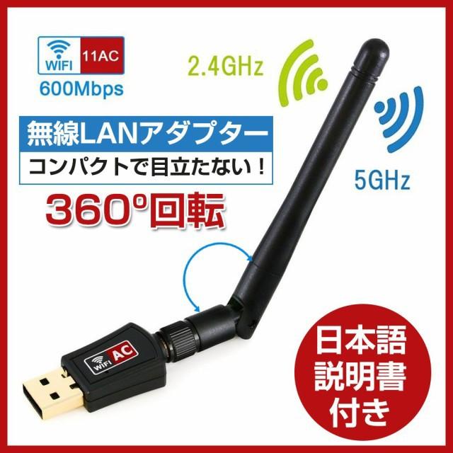 600Mbps 2.4//5Ghz Dual Band Wireless USB WiFi Network Adapter 802.11AC w// Antenna