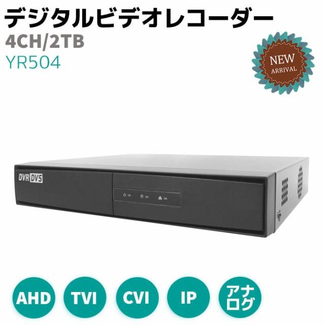 【送料無料】デジタルビデオ レコーダー 2000GB 4...