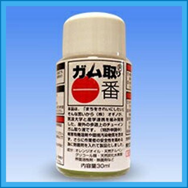 ガム掃除 東京都認定 ガム取り一番30ml(除菌...