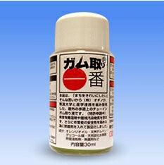 東京都認定 除菌剤入りガム取り一番30ML 製造直...