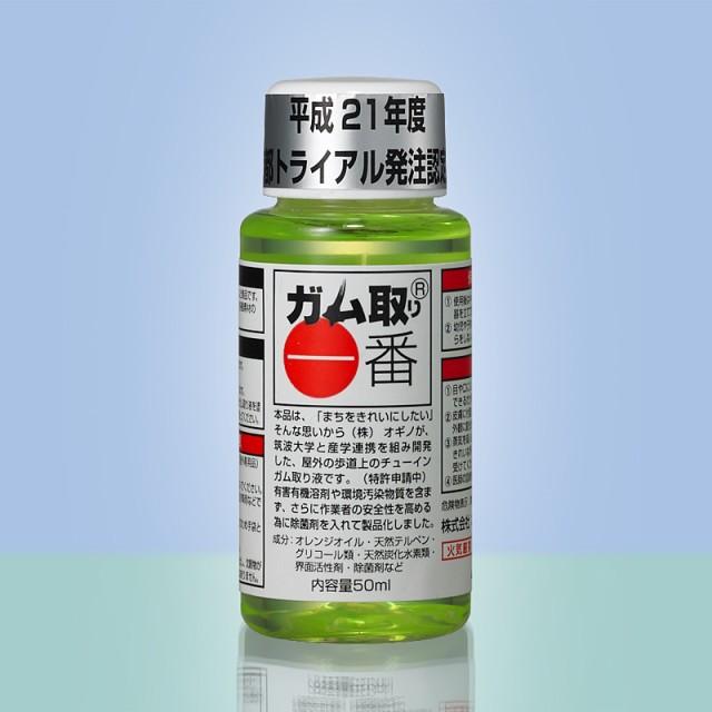 東京都認定 除菌剤入りガム取り一番50ML 製造直...