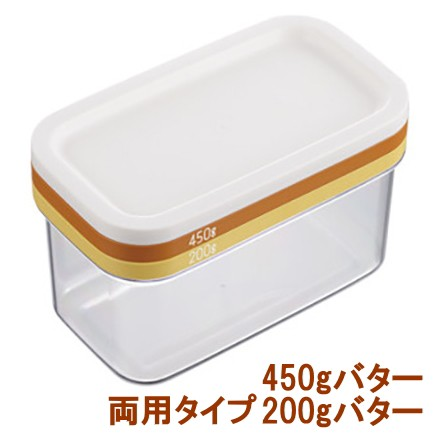 <送料無料>AKEBONO/曙産業 バターカッティング...