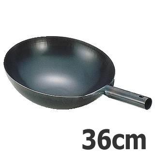 鉄プレス北京鍋 36cm×深さ11.2cm 板厚1.2mm (...