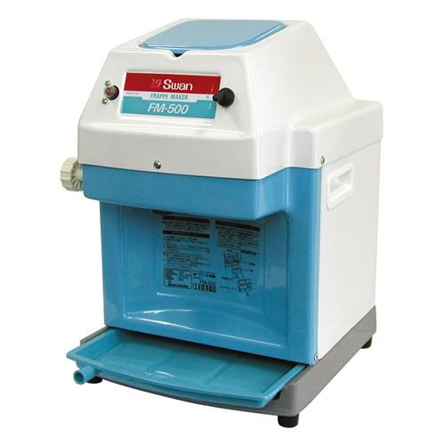 スワン 電動式キューブアイスシェーバー FM-500 ブルー(かき氷機・かき氷機業務用)7-0888-0401_ES