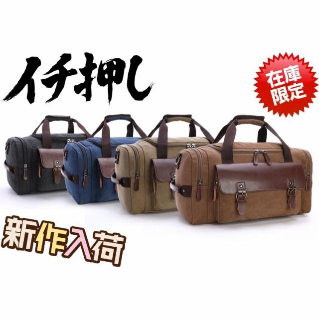 【送料無料】ショルダーバッグ ハンドバッグ 2WAY...