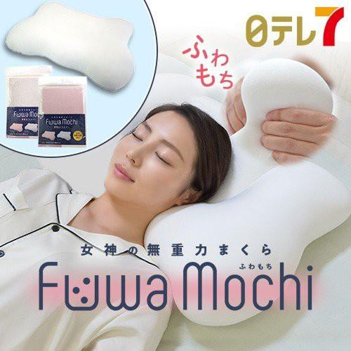 久本ふわもち 女神の無重力まくら〜Fuwa-Mochi〜...