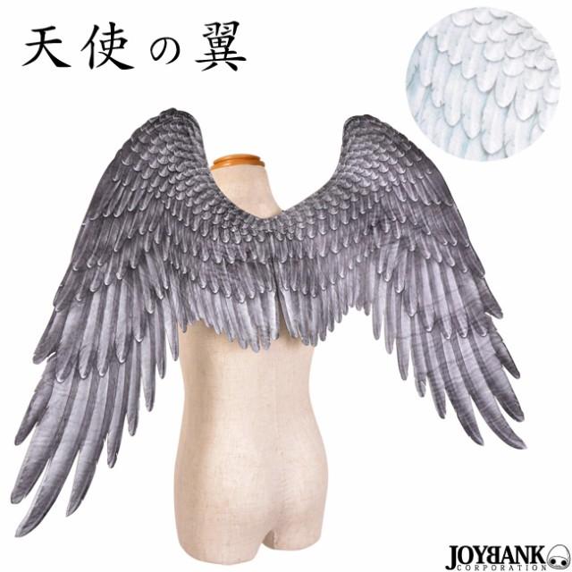 プリント フェルト素材 翼 羽根 天使 天使の翼 コ...