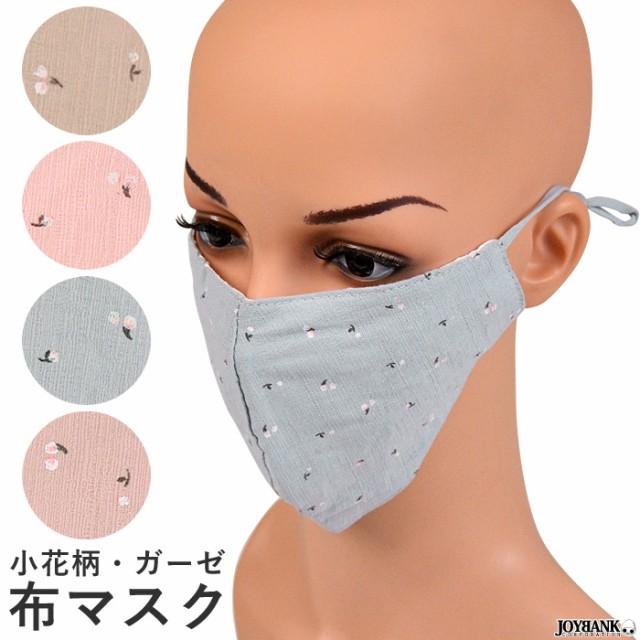 立体 布マスク カラー4色 ガーゼ素材 男女兼用 感...
