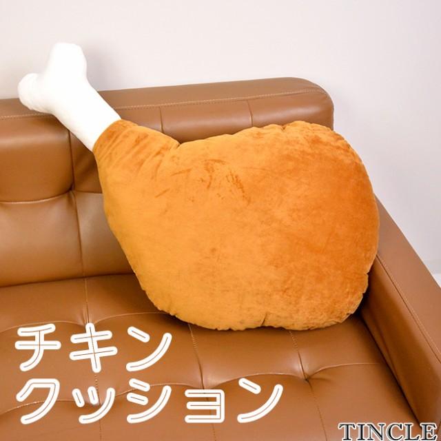 クッション フライドチキン チキン 鶏肉 枕 イン...
