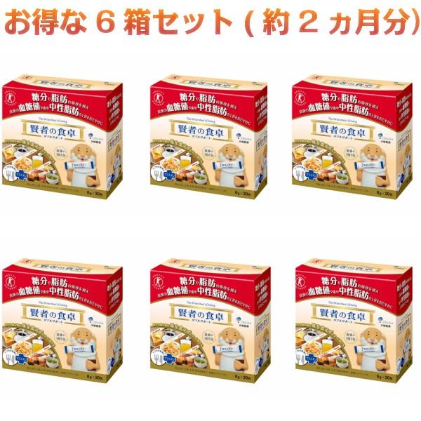 6個 大塚製薬 賢者の食卓 6箱セット ダブルサポ...