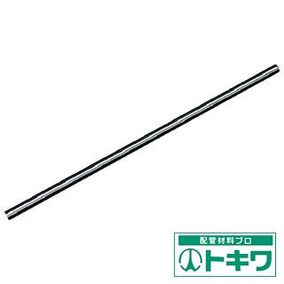 ダイヘン 2%セリア入タングステン電極2.4φ...