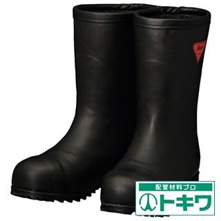 SHIBATA 防寒安全長靴 セーフティベアー...