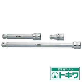 HAZET エクステンションバー(首振りタイプ...
