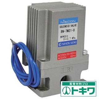 日本精器 2方向電磁弁8AAC200V7Mシリ...