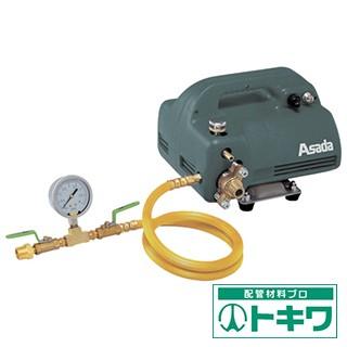 アサダ 電動テストポンプEP440 EP470 ( 247...