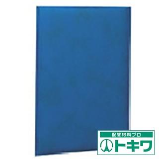 ナカバヤシ 証書ファイルレザー/B4/紺 FSL-B...
