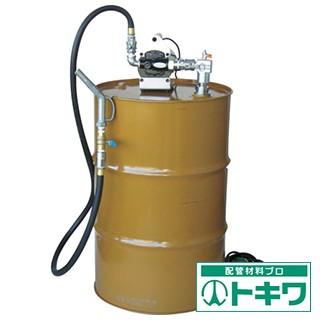 アクアシステム 高粘度オイル電動ドラム缶用ポン...