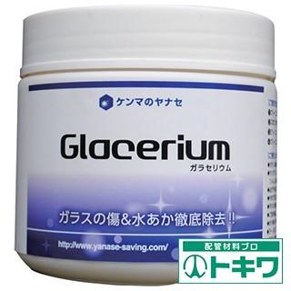 ヤナセ ガラセリウム GRS-100 ( 4917308 )