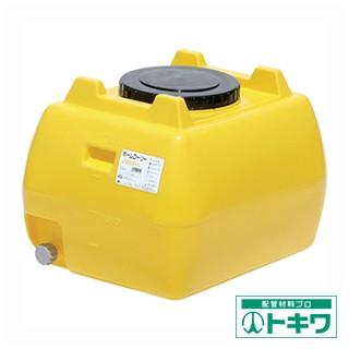 スイコー ホームローリータンク200 レモン H...