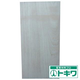 紅中 JAS コンパネ コンクリート型枠合板1...