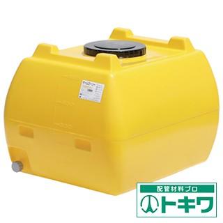 スイコー ホームローリータンク500 レモン H...
