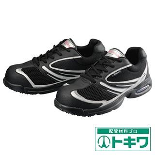 シモン プロスニーカー軽技スペシャル702 ブ...