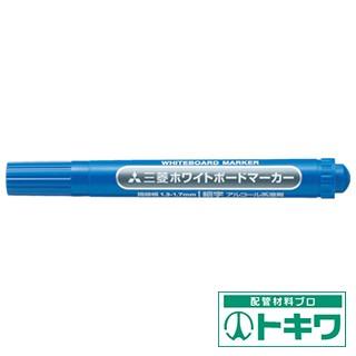 uni 三菱鉛筆/ホワイトボードマーカー/細字...