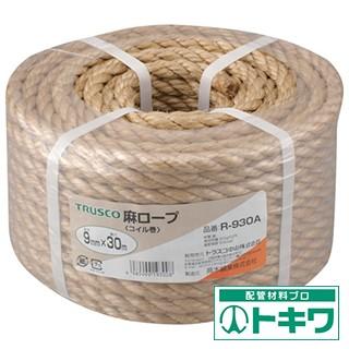 TRUSCO 麻ロープ 3つ打 線径9mmX長...