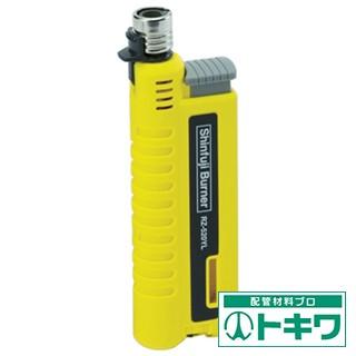 新富士 スライドガストーチ(イエロー) RZ-520Y...