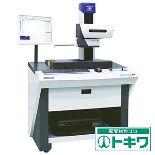 東京精密 表面粗さ・輪郭形状測定機 サーフコム...